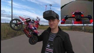 Мотоциклы На Радиоуправлении, Rc Motorcycle