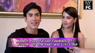 [ENG SUB] Nadech Yaya Talked About Feedback of Brother of the Year and Likit Ruk | Daokrajai 16/5/18