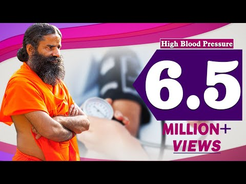 Permanent Cure High Blood Pressure without take any Medicine-Swami Ramdev