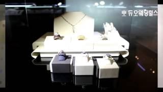 대전 프리미엄 명품 예물 알리앙스 코리아 (듀오웨딩힐스…
