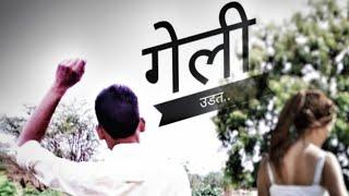 South Movies Hero ( Yash ) Marathi Translate - ☝Geli Udat Dialog 😞( गेली उडत ) ( Status )