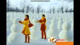 Рекламная заставка (СТС зима 2006-2007) Снеговики(Источник: Видео ролика. http://staroetv.su/video/vip/25231/sts/reklamnaja_zastavka_sts_zima_2006_2007_snegoviki., 2016-05-06T12:46:18.000Z)