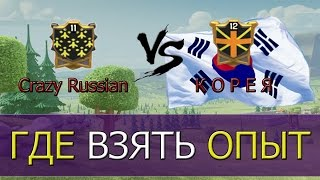 Crazy Russian VS Корея [Clash of Clans]