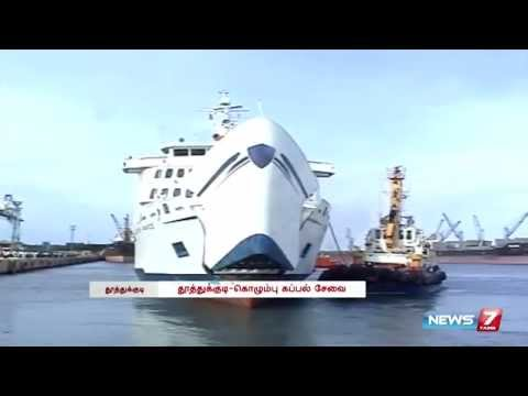 Tuticorin to Colombo ship service to resume ? | Tamil Nadu | News7 Tamil