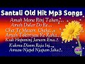 Santali Old Hit Mp3 Songs 2020||Santali Old Mp3 Songs||Nonstop music
