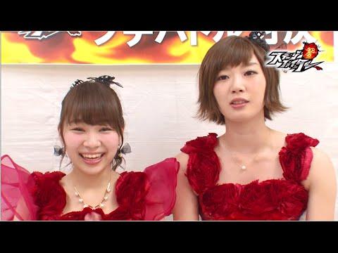 しり相撲でガチバトル「田名部生来 vs 小笠原茉由」篇/ AKB48[公式]