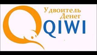 Как вернуть деньги с QIWI кошелька