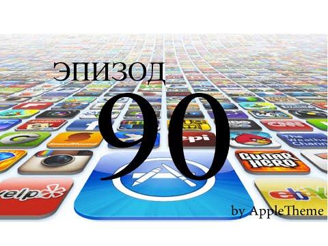 Лучшие игры для iPhone и iPad (90)