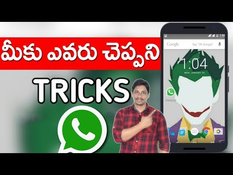6 Amazing Mobile Tricks That You Dont Know Telugu 2019