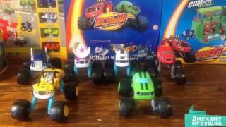 Описание игрушки Вспыш и чудо машинки большие трансформеры