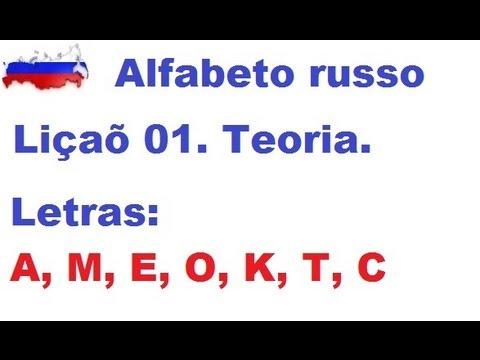 Alfabeto Russo - ALFABETO