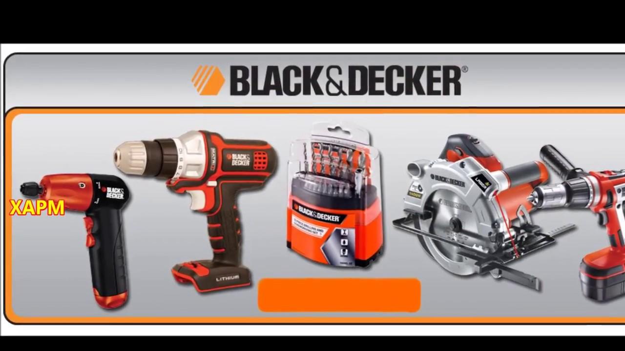 La historia del gigante de las herramientas el ctricas for Black friday herramientas electricas