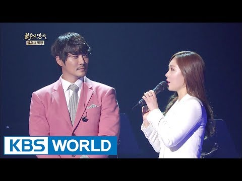 Lim Jeonghee & KCM - Love of a Thousand Years [Immortal Songs 2 / 2017.06.03]