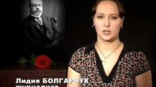 37. Без шансов на спасение (История России ХХ века)