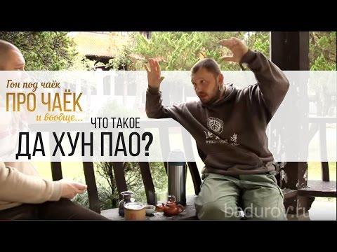 Севастопольгаз ПАО - сайт, тарифы, оплата, телефоны