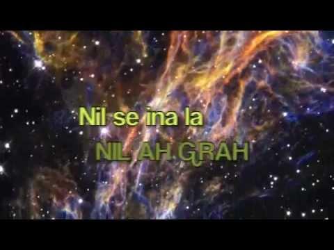 Nil Se'n La Lyrics