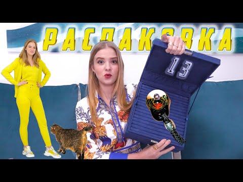 РАСПАКОВКА посылок с Алиэкспресс с примеркой одежды #166 Ожидание VS Реальность | NikiMoran