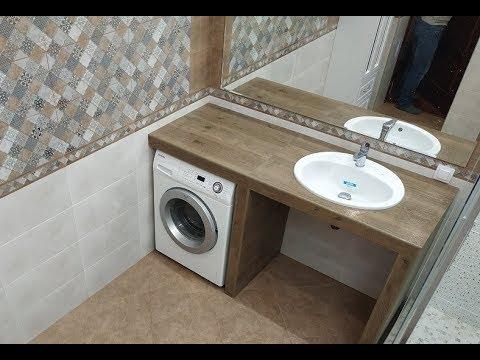 Столешница в ванную под раковину и стиральную машину своими руками