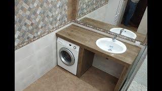 как сделать столешницу в ванной под раковину и стиральную машину
