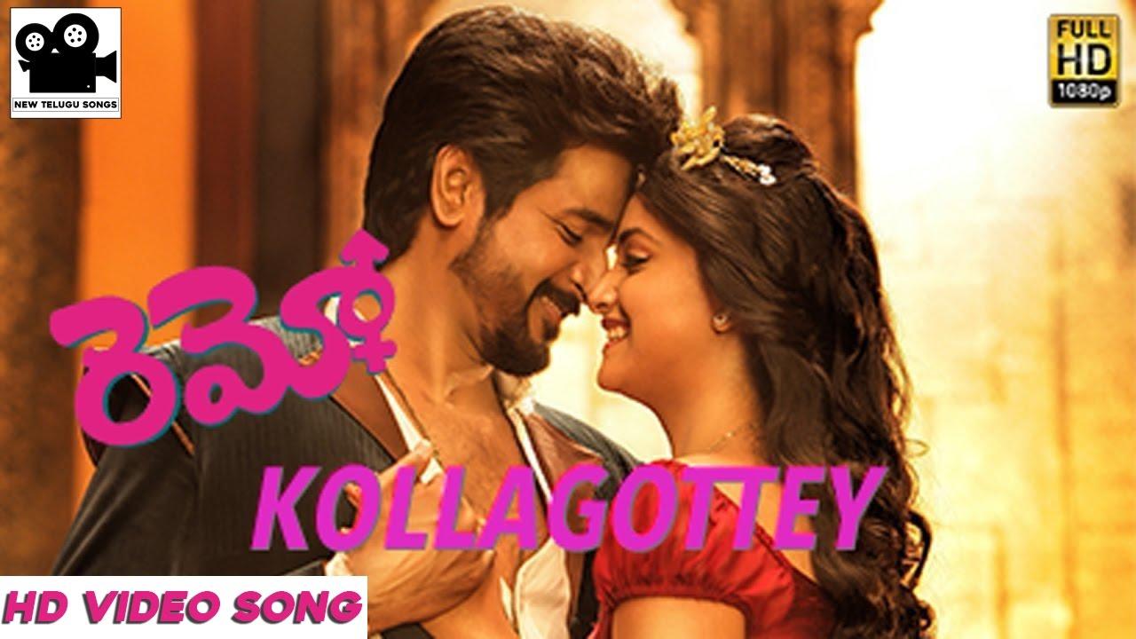 Remo Telugu - Kollagottey Telugu HD Video   Sivakarthikeyan, Keerthi Suresh   Anirudh Ravichand