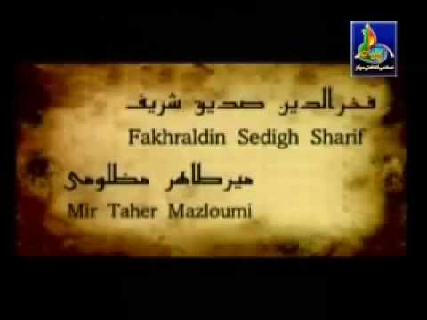 hazrat ibrahim in urdu part 1