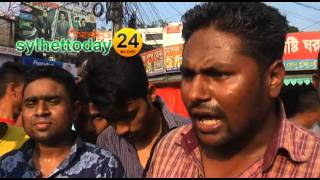 Local Sylhet AL activist spoke About Zafar iqbal