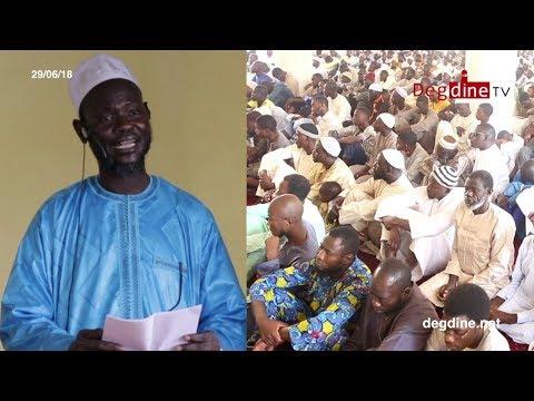 Khoutbah 29-06-2018 | La position du musulman face aux troubles | Dr. Serigne Elimane NDIAYE H.A