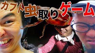 おまめサンシローTVの動画はこちら→http://youtu.be/4XBQ-2psado 新感覚...