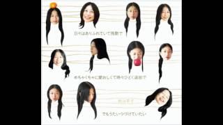 2012年6月10日リリース秋山羊子4th Album『日々はありふれていて残酷で ...