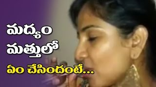 Drunk And Drive | Drunken Woman Damages 10 Cars In Hyderabad | Be Alert | NTV