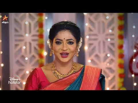 Baakiyalakshmi   5th to 10th July 2021 - Promo