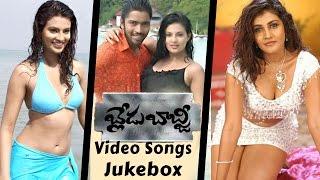 Balde Babji Movie Video Songs    Jukebox    Allari Naresh, Sayali Bhagat