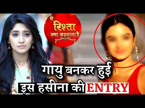 After Kanchi Singh, This Actress To PLAY Gaayu In Yeh Rishta Kya Kehlata Hai