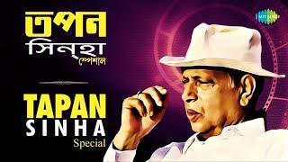 Weekend Classics Radio Show | Tapan Sinha Special | Kichhu Galpo, Kichhu Gaan | RJ Dev
