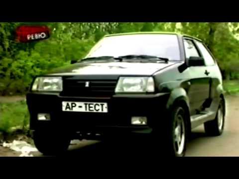 """Самый первый тест-драйв самого первого """"Тарзана"""" ВАЗ-210834 от """"Авторевю""""."""