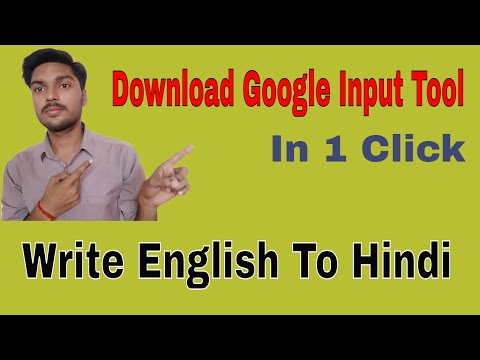 How to download Google Hindi Input Tool in laptop or window 10