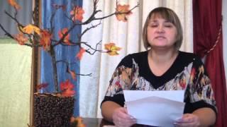 Видео консультация родителям Приучение детей к труду