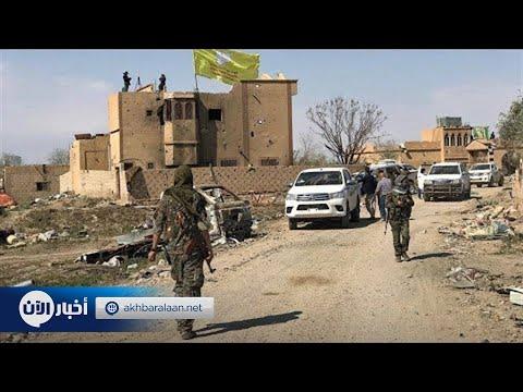 المناطق المحررة من داعش غير امنة للمدنين بعد  - نشر قبل 41 دقيقة