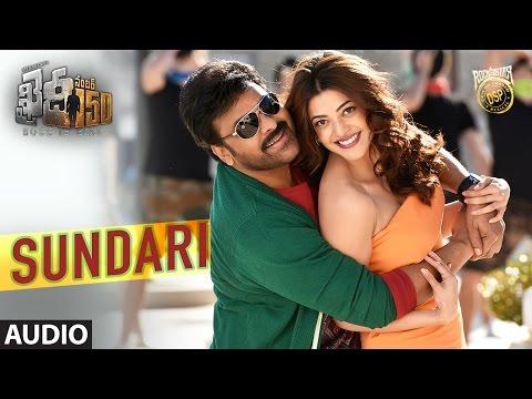 Sundari Full Song Audio   Khaidi No 150   Chiranjeevi, Kajal Aggarwal,DSP   Telugu Songs 2017