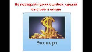 Как СТАТЬ ПРОГРАММИСТОМ в 1С с нуля и зарабатывать от 30.000 до 100.000 руб