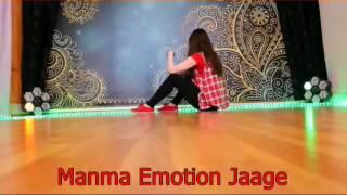 الرقص على اغنية فارون داوان وكريتي