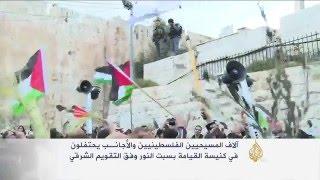 إسرائيل تضيق على المسيحيين باحتفالات عيد الفصح