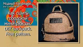 видео рюкзаки для дівчат