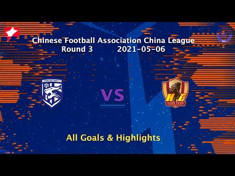 Wuhan Three Towns Guizhou Zhicheng Goals And Highlights