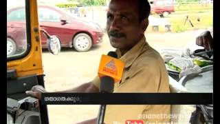 Pathetic condition of roads in Kollam Corporation