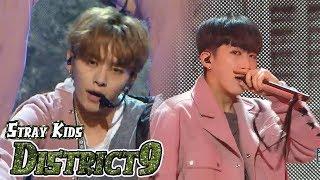 [HOT] Stray Kids - District 9, 스트레이 키즈 - 디스트릭트 나인 Show Music core 20180407