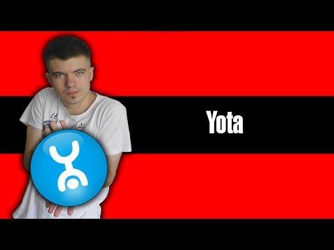 Стоит ли пользоваться оператором Yota?