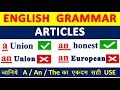 How to use articles A,An,THE perfect use !! learn correct uses of indefinite and definite articles
