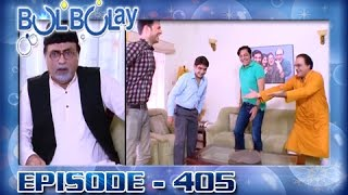 Bulbulay Ep 405 - ARY Digital Drama