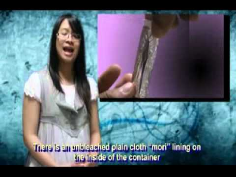 Umbilical Cord Container.mp4